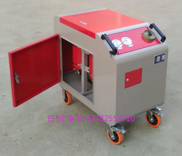 日欣净化高档润滑油滤油机厂家箱式滤油车LYC-C100