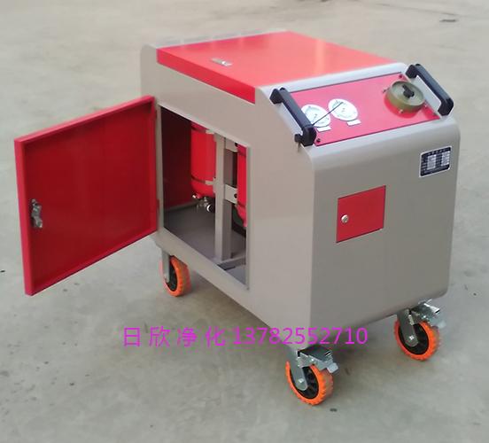 箱式滤油机滤油机厂家工业齿轮油LYC-C系列优质