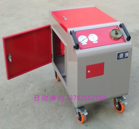 净化LYC-C100滤油机厂家箱式滤油机优质液压油