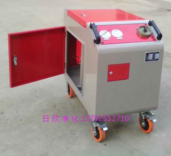 高配抗磨液压油箱式滤油机滤油机厂家LYC-C32