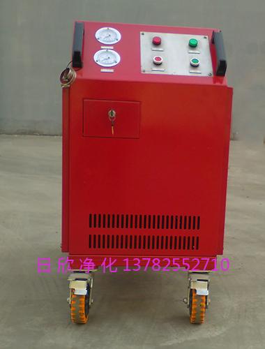 液压油箱式净油机滤油机厂家LYC-C系列高档过滤器