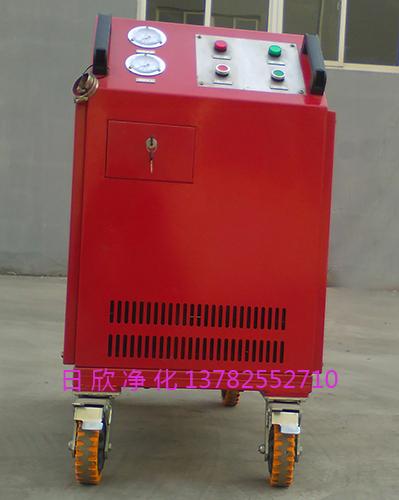 LYC-C50过滤器箱式滤油车抗磨液压油
