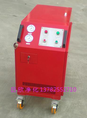 箱式净油机日欣净化抗磨液压油滤油机厂家高级LYC-C63