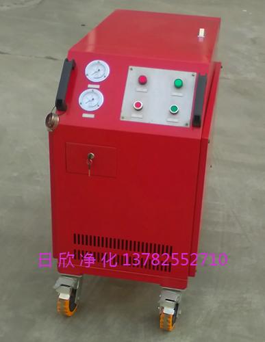 过滤器厂家LYC-C系列汽轮机油不锈钢箱式滤油车