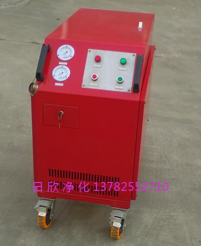 高粘度日欣净化箱式滤油车抗磨液压油LYC-C50