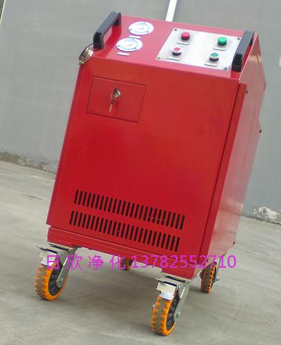 箱式净油机LYC-C63滤芯高级汽轮机油滤油机厂家