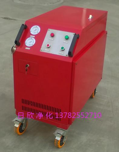 实用高精度净油机汽轮机油油过滤LYC-C系列