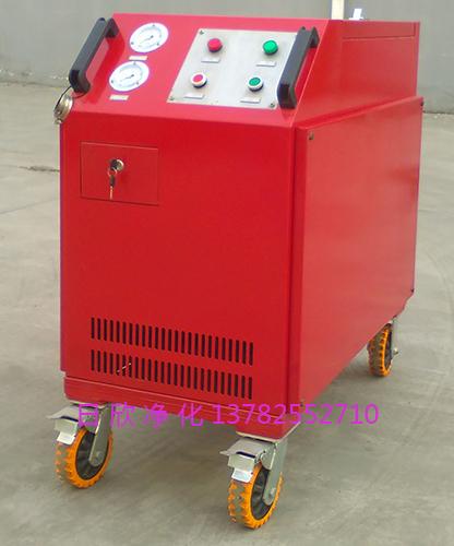 高粘度油箱式滤油车过滤器滤油机厂家齿轮油LYC-C40