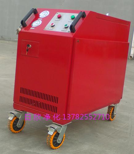 高级LYC-C箱式净油机日欣净化液压油