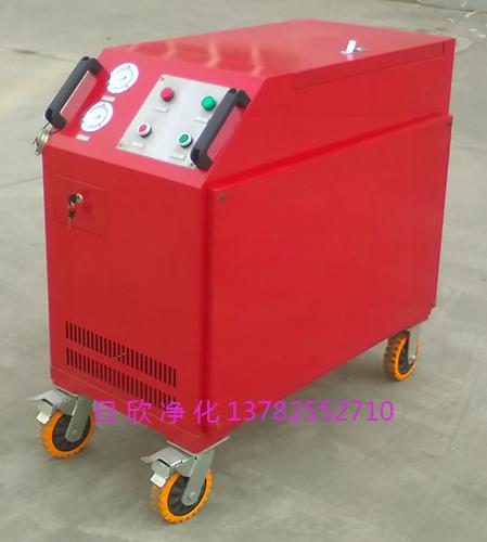 高配滤芯润滑油箱式净油机LYC-C100滤油机厂家