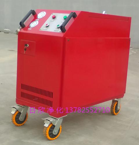 箱式净油机LYC-C润滑油高配日欣净化