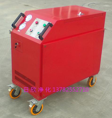箱式滤油车高档滤油机厂家LYC-C系列汽轮机油净化设备