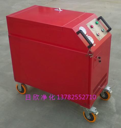 日欣净化LYC-C箱式净油机增强润滑油