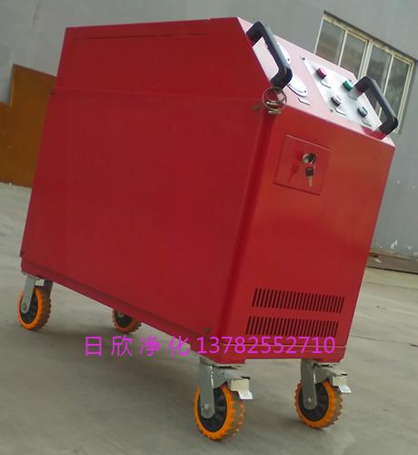 净化设备箱式净油机LYC-C32润滑油