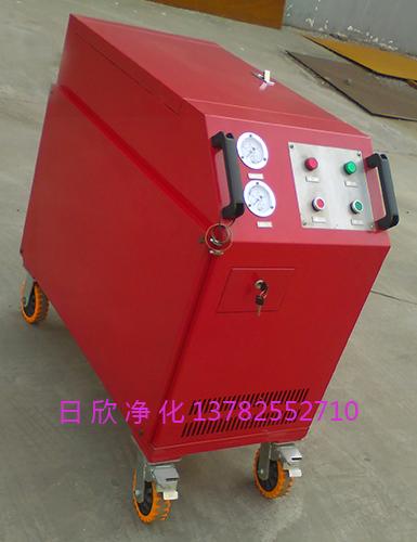 实用过滤器厂家箱式滤油车LYC-C50抗磨液压油
