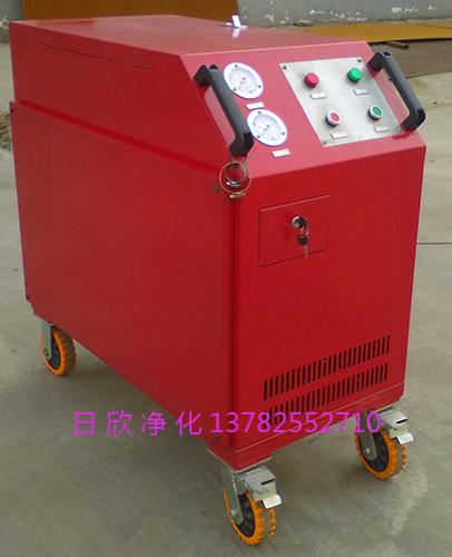 净化设备齿轮油高粘度油箱式滤油车LYC-C40