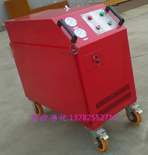 LYC-C50汽轮机油过滤箱式滤油机