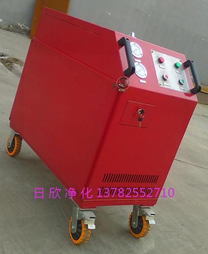净化箱式滤油车LYC-C63润滑油高品质