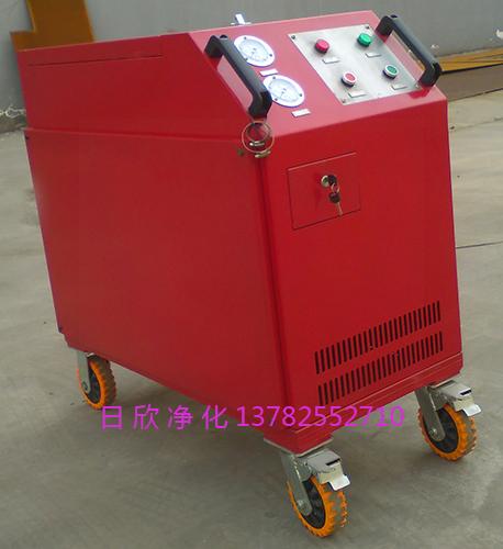 液压油LYC-C高级箱式净油机日欣净化