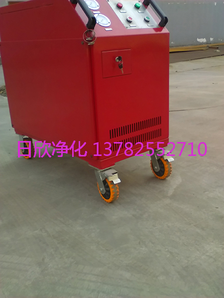 日欣净化箱式净油机液压油LYC-C100不锈钢滤油机厂家