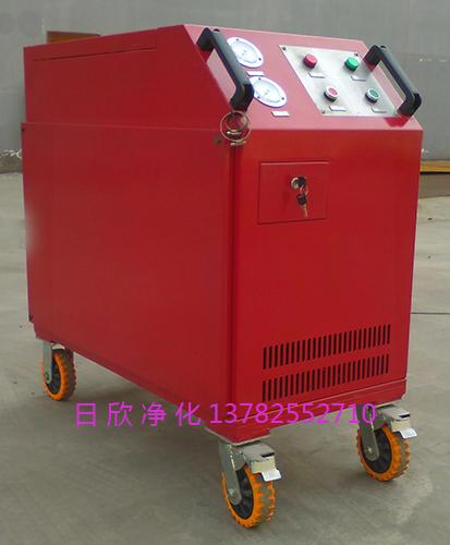 LYC-C系列高配置滤油机厂家润滑油箱式净油机