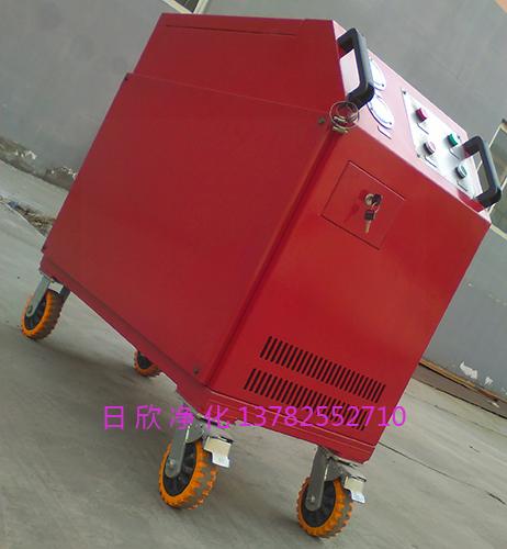 机油LYC-C40滤油机厂家高配置箱式净油机滤油机厂家