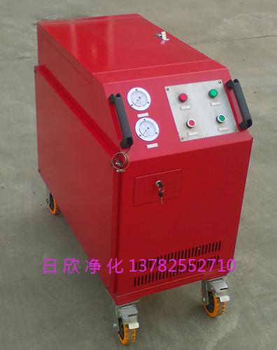 滤油机厂家汽轮机油LYC-C系列不锈钢箱式净油机