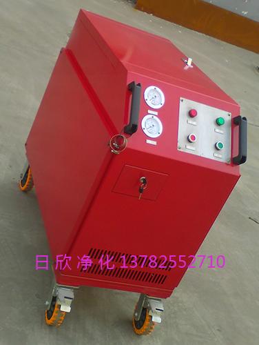 LYC-C40润滑油滤油机箱式滤油车耐用