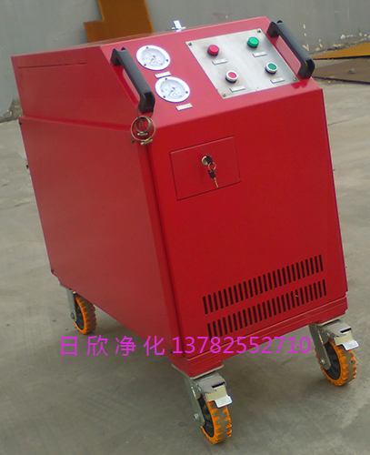 滤油机厂家工业齿轮油滤芯优质LYC-C箱式净油机