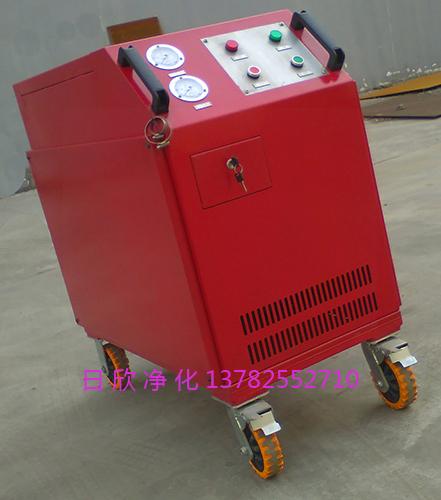 过滤箱式滤油机LYC-C32实用汽轮机油