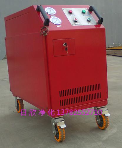 箱式滤油车齿轮油LYC-C40滤油机厂家实用