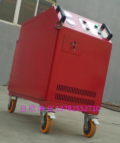 LYC-C50润滑油滤油机厂家箱式滤油机不锈钢