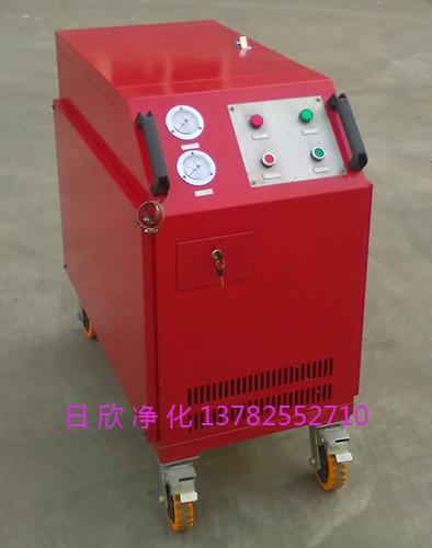 箱式滤油车高档净化设备LYC-C系列汽轮机油滤油机厂家