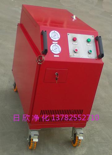 箱式净油机抗磨液压油优质净化LYC-C100