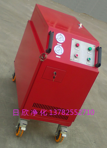 箱式净油机汽轮机油高质量滤油机厂家日欣净化LYC-C32