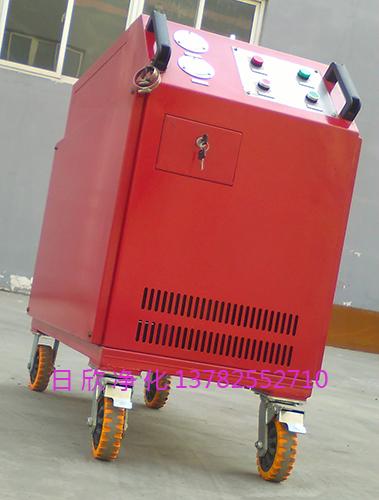 箱式净油机净化滤油机厂家LYC-C32实用抗磨液压油