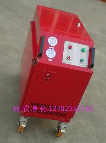滤油机厂家箱式滤油机LYC-C100日欣净化高级润滑油