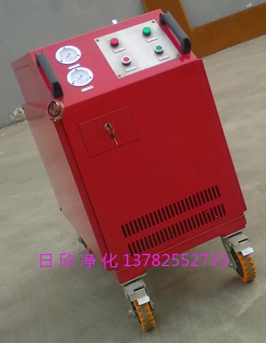 净化LYC-C箱式滤油车实用齿轮油