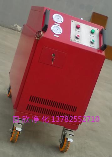 滤油机抗磨液压油箱式净油机实用LYC-C