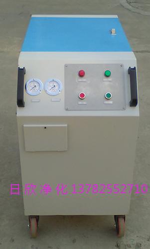 齿轮油箱式滤油机实用日欣净化LYC-C100滤油机厂家
