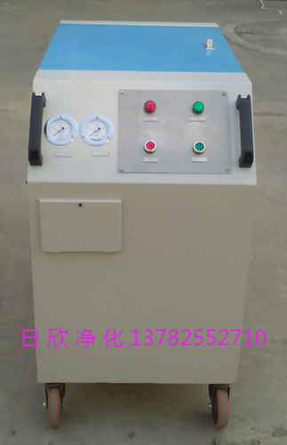 箱式净油机抗磨液压油滤油机厂家LYC-C40实用