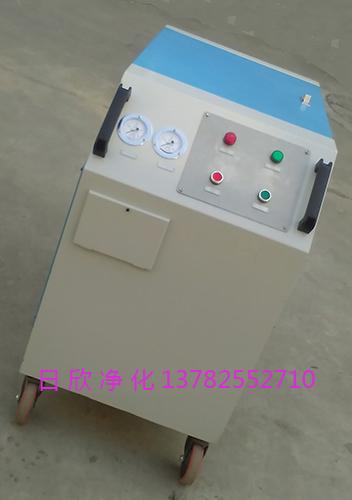 LYC-C箱式滤油机净化设备抗磨液压油实用