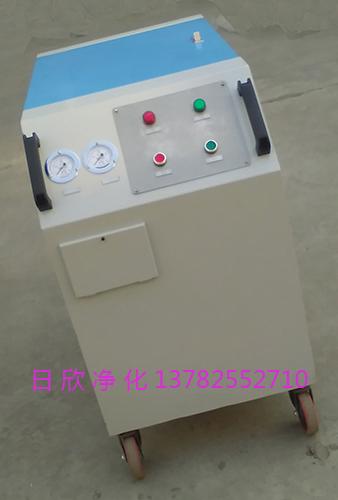 滤油机厂家LYC-C50箱式滤油机汽轮机油高级日欣净化