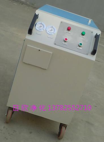 润滑油滤油机箱式滤油车LYC-C40耐用