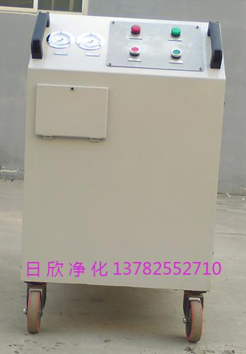 日欣净化润滑油箱式净油机耐用LYC-C40滤油机厂家
