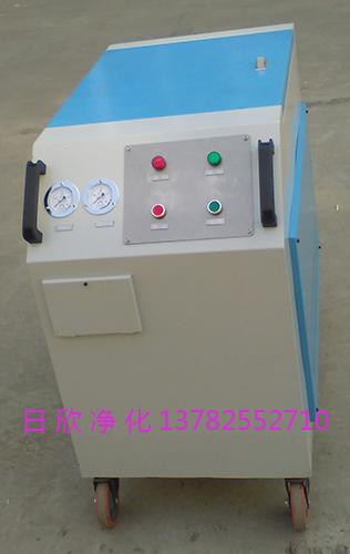 燃油除杂质净化LYC-C系列高精度滤油车