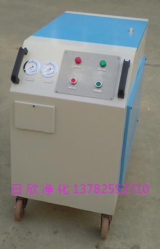 箱式净油机工业齿轮油滤油机厂家日欣净化不锈钢LYC-C50