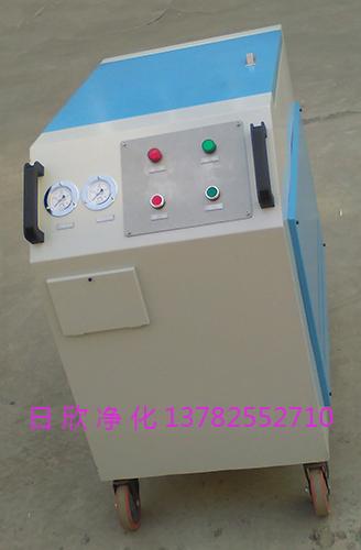 滤油机厂家实用箱式滤油机机油LYC-C40净化