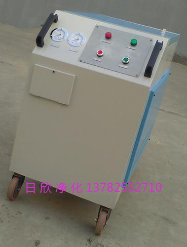 净化设备滤油机厂家高粘度油LYC-C箱式净油机汽轮机油