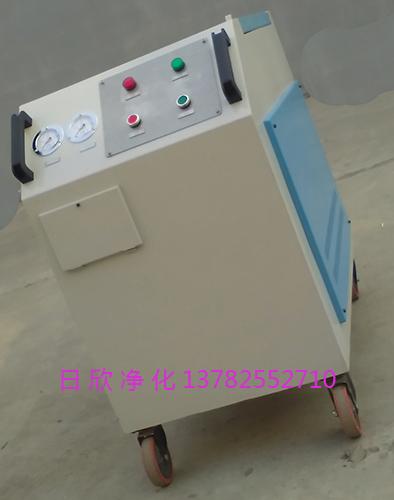 高粘油LYC-C63日欣净化工业齿轮油箱式净油机